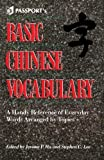 img - for Basic Chinese Vocabulary 1st edition by Hu, Jerome (1992) Paperback book / textbook / text book