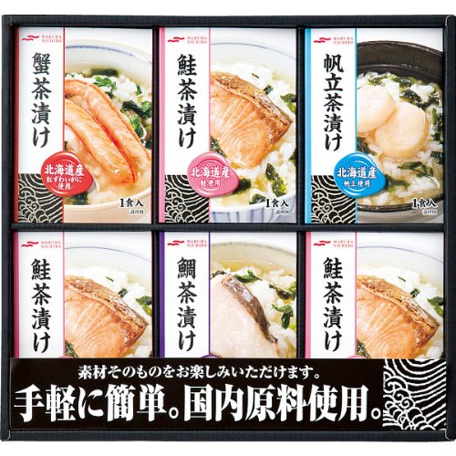 Maruha nichiro freeze-dried ochazuke assorted FD-20