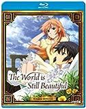 World Is Still Beautiful [Blu-ray] [Import]