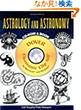 Astrology and Astronomy CD-ROM and Book (Dover Electronic Clip Art)