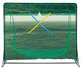 UNIX(ユニックス) 野球 練習用品 練習用ネット セミワイドネットミスターティーネット BX77-84