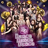 Dance Dance Dance-E-girls