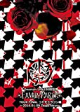 Oneman Live100回記念「FAMILY PARTY」TOUR FINAL‐コドモドラゴン編‐【初回限定盤】 [DVD]