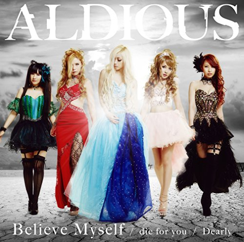 die for you / Dearly / Believe Myself (限定盤B DVD付)