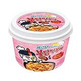 Samyang Carbo Buldak (Roast Chicken) Hot Spicy Rice Cake Tteokbokki