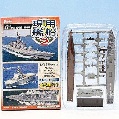 シークレットver. くらま DDH144 フルハルVer.(現用艦船キットコレクションVol.2 海上自衛隊 護衛艦・輸送艦 台座 模型 食玩 エフトイズ)