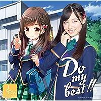 Do my best !! 通常盤Type-B ガールフレンド(仮)コラボVer. 【CDシングル】【初回プレス盤のみ特典付き!】