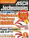 ASCII.technologies (アスキードットテクノロジーズ) 2011年 01月号 [雑誌]