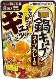 味の素 鍋キューブ スープカレー鍋 77g×3個