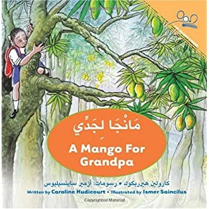A Mango for Grandpa (Arabic/English Edition) (Arabic Edition)