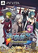 PS Vita版「英雄伝説 空の軌跡 SC Evolution」はフルボイスに!