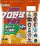 カルビー 2015プロ野球チップス 22g×24袋