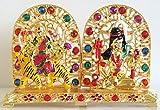 DollsofIndia Stone Studded Metal Lord Shiva and Bhagawati - 4.25 x 2.5 x 1.5 in.