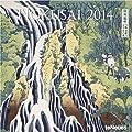 2014 Hokusai Calendar