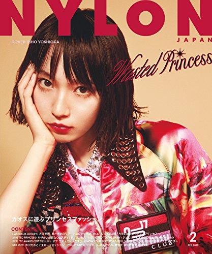 NYLON JAPAN 2018年2月号 大きい表紙画像