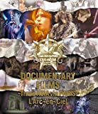 Image de L'arc-En-Ciel - Documentary Films Trans Asia Via Paris [Japan BD] KSXL-162