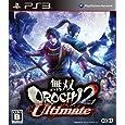 ���oOROCHI 2 Ultimate (�ʏ��)