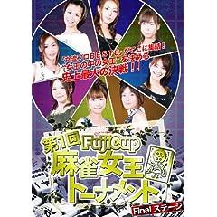 ���� Fuji Cup ���������g�[�i�����g Final �X�e�[�W [DVD]