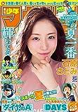 週刊少年マガジン 2016年34号[2016年7月20日発売] [雑誌]