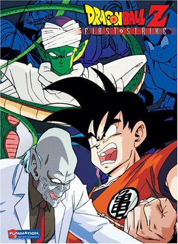 Dragon Ball Z: First Strike