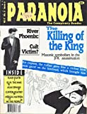 img - for Paranoia: The Conspiracy Reader book / textbook / text book