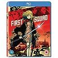 First Squad [Blu-ray] [2012] [Region Free]