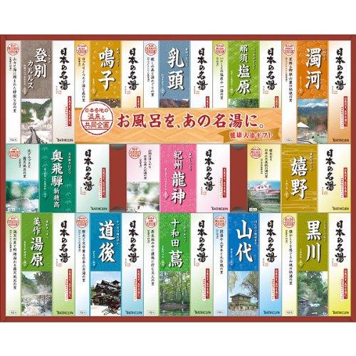 日本の名湯ギフト 入浴剤