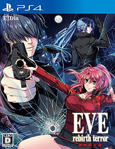 EVE rebirth terror(イヴ リバーステラー) 初回限定版 【限定版同梱物】スペシャル原画集 同梱 - PS4