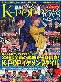 最高K-POPボーイズ Vol.2