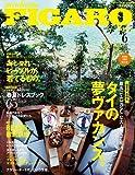 madame FIGARO japon (フィガロ ジャポン) 2011年 06月号 [雑誌]