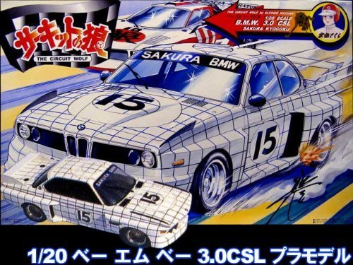 doyusha-13-bmw-30-csl-the-circuit-wolf-sakura-kyogoku-1-20-scale-model-kit
