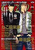 drap (ドラ) 2013年 01月号 [雑誌]