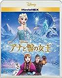 アナと雪の女王 MovieNEX [ブルーレイ+DVD+デジタルコピー(クラウド対応)+MovieNEXワールド] [Blu-ray] ランキングお取り寄せ