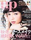 bea's up (ビーズアップ) 2014年 10月号