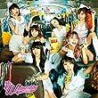 Mr.Wednesday (ビジネスクラス盤/Type-B)(DVD付)