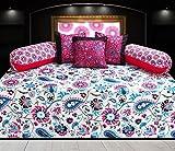 Hargunz Diwan-e-khas Cotton 6 Piece Diwan Set - Multicolor (dwn-mixdezine-123-pnk)