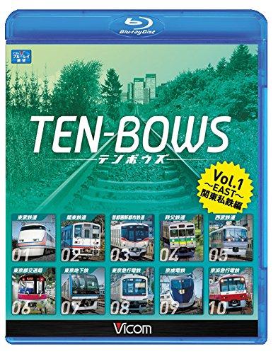 TEN-BOWS Vol.1 ~EAST~   関東私鉄編 /関東私鉄 前面展望ベスト10選 [Blu-ray]