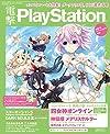 電撃PlayStation (プレイステーション) 2016年 4/28号 Vol.612 [雑誌]