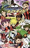 銀河へキックオフ!! 4 (ジャンプコミックス)