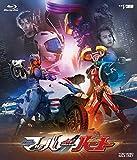 ドライブサーガ 仮面ライダーマッハ/仮面ライダーハート シフトライドクロッサー/シフトハートロン版(初回生産限定) [Blu-ray] ランキングお取り寄せ