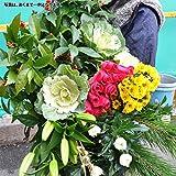 ほんまもん屋 お正月 花 迎春 おまかせ40本 福袋 松 千両 ユリ 玉飾り が必ず入る!