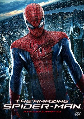 アメイジング・スパイダーマン [DVD] (2013)