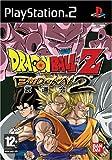 echange, troc Dragon Ball Z Budokai 2