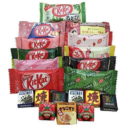 TONOSAMA CANDY SELECTION 20, Japanese Kit Kat 11 pcs & Tirol 9pcs.