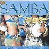 ブラジルのサンバ (Samba)