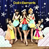 BAD GIRL!!♪Doll☆Elements(グラ☆エレ)