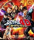 スパイキッズ4D:ワールドタイム・ミッション 3D&2D(Blu-ray Disc)【初回限定生産】 [Color] [Dolby] [Dubbed] [Limited Edition] [Subtitled]