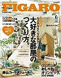 madame FIGARO japon (フィガロ ジャポン) 2012年 06月号 [雑誌]