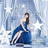 戸松遥 BEST SELECTION -starlight-