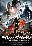 サイレント・マウンテン 巌壁の戦場[DVD]